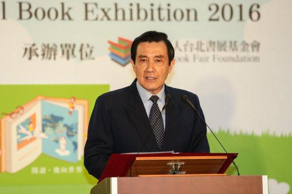 政府交接陷僵局,馬英九臉書宣示:勇於任事全力以赴