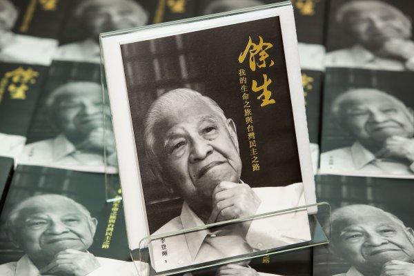 他們主張釣魚台屬於台灣,吳敦義、游錫堃遭李登輝痛批為無知