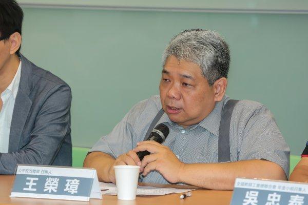 民進黨不分區 王榮璋、吳焜裕列入安全名單