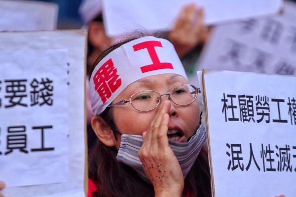 南山人壽工會9日起罷工 要求反逼退、重視業務員勞權