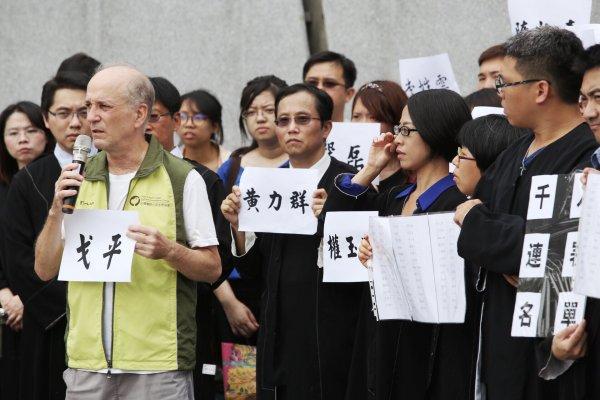 中國大規模逮捕維權人士  港台律師聲援