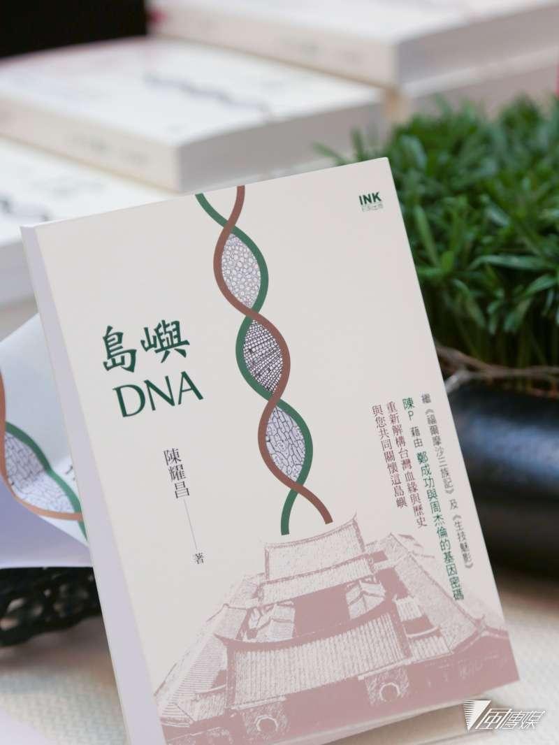 20150704-023-柯文哲出席陳耀昌《島嶼 DNA》新書發表會-余志偉攝.jpg