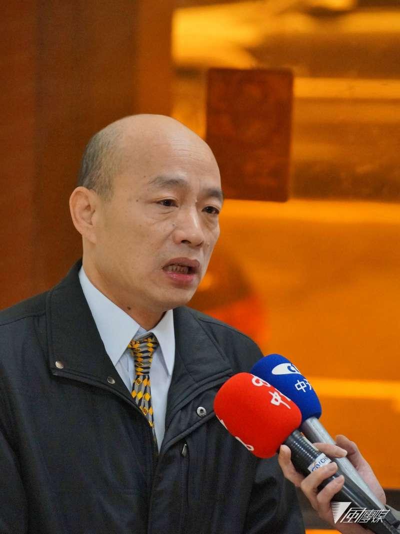 20171212-國民黨高雄市黨部主委韓國瑜。(盧逸峰攝)
