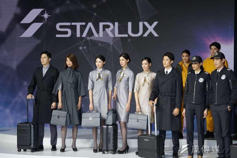 星宇航空2日舉行「JX Style制服暨機艙發表會」。(盧逸峰攝)