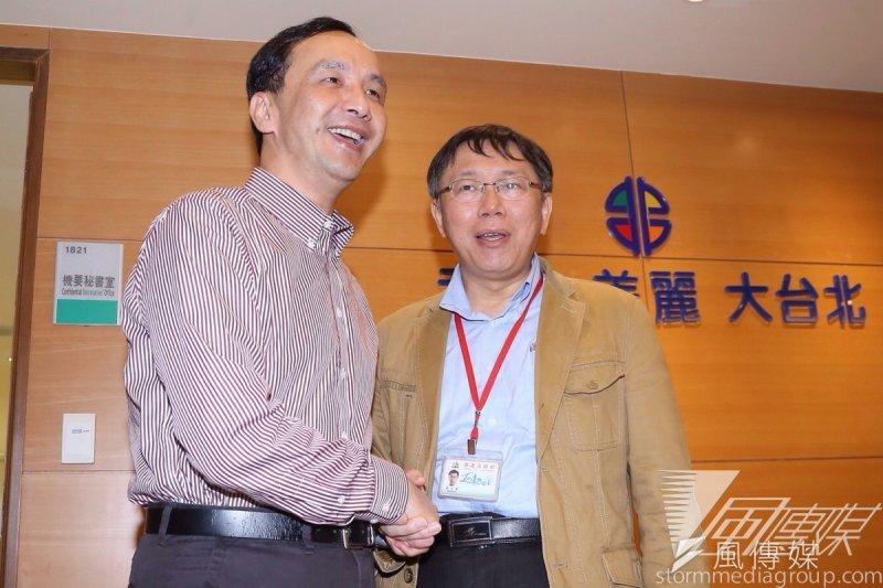 新北市長朱立倫與台北市長柯文哲17日會面,達成新北市租借場地給世大運共識。(楊子磊攝)
