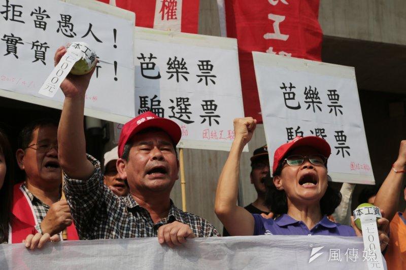五一行動聯盟選在愚人節聚集於立法院前,痛批「加薪四法」根本是執政黨為選舉愚民而開出的芭樂票,讓勞工看得到吃不到。(余志偉攝)