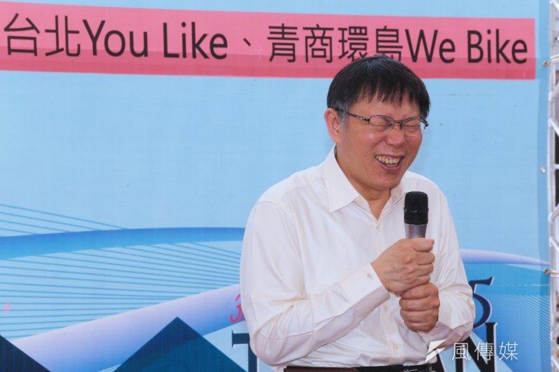 台北市長柯文哲曾表示台北水價偏低應調高,已與相關單位達成共識,將於未來3年分階段達成。(楊子磊攝)