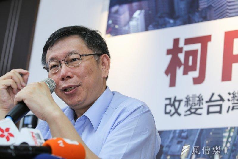 台北市長柯文哲上任100天,推出諸多「柯P新政」,其中1項重大都市計畫案是「東區門戶計畫」與「西區門戶計畫」,而這計畫具體內容是什麼呢?(資料照片,林韶安攝)