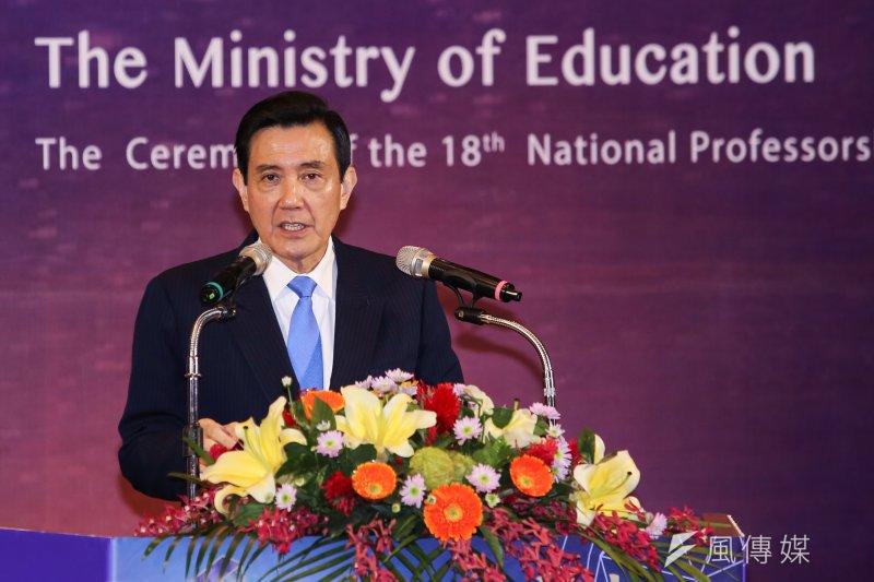 總統馬英九指台灣加入亞投行,可以依國際慣例辦理,用「中華台北」的名義。(資料照,林韶安攝)