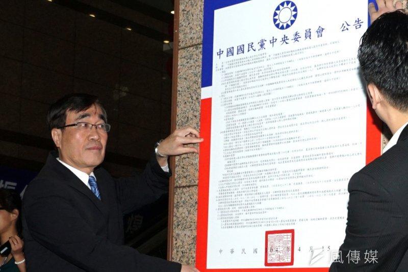 祕書長李四川上午國民黨張貼第14任總統候選人提名登記公告(蘇仲泓攝)