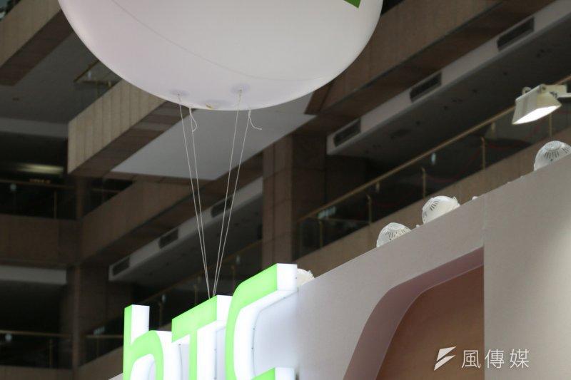 出口嚴重衰退,台灣智慧手機大廠HTC吹起科技產業裁員第一炮,就業市場前景堪憂。(資料照片,余志偉攝)