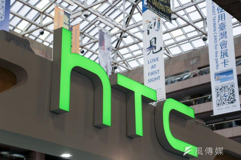 宏達電HTC招牌蒙塵,股價一路下跌,讓新光金損失超過60億,承認「我們被套牢」。(余志偉攝)
