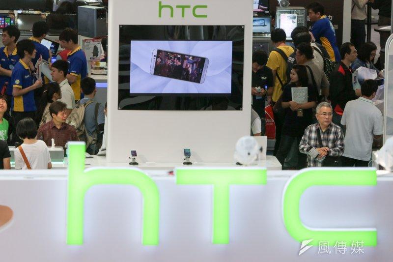 景氣前景不佳,宏達電宣布全球裁15%員工 。(余志偉攝)