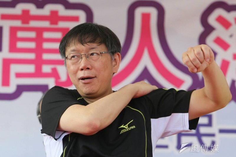 台北市長柯文哲19日上午參加「2015萬人淨山健行活動」