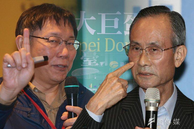 台北市長柯文哲(左)與遠雄集團董事長趙藤雄針鋒相對,對大巨蛋案有諸多的爭執。(楊子磊、吳逸驊攝,影像合成:風傳媒)g