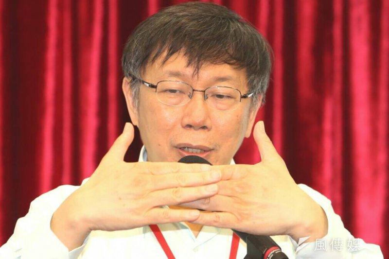 台北市長柯文哲21日表示,將提高台北市勞工基金補助,加強勞工保障。(吳逸驊攝)