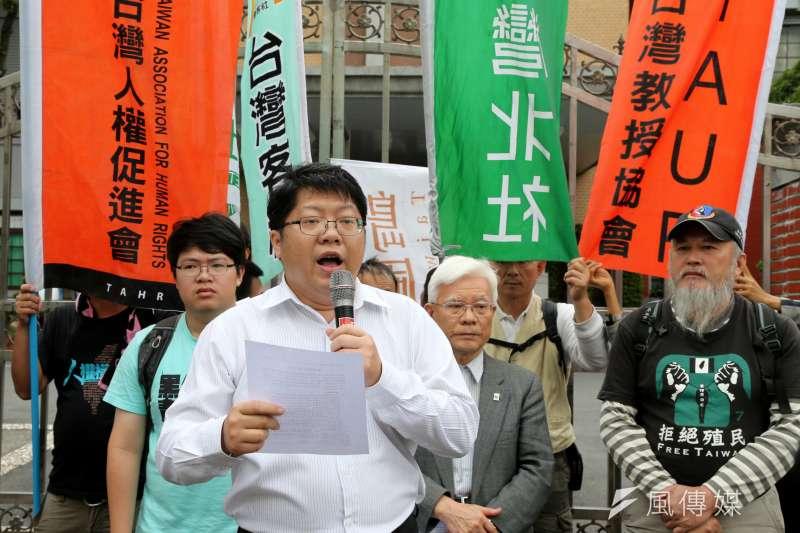 社運團體與賴忠強要求撤回政院公投法記者會