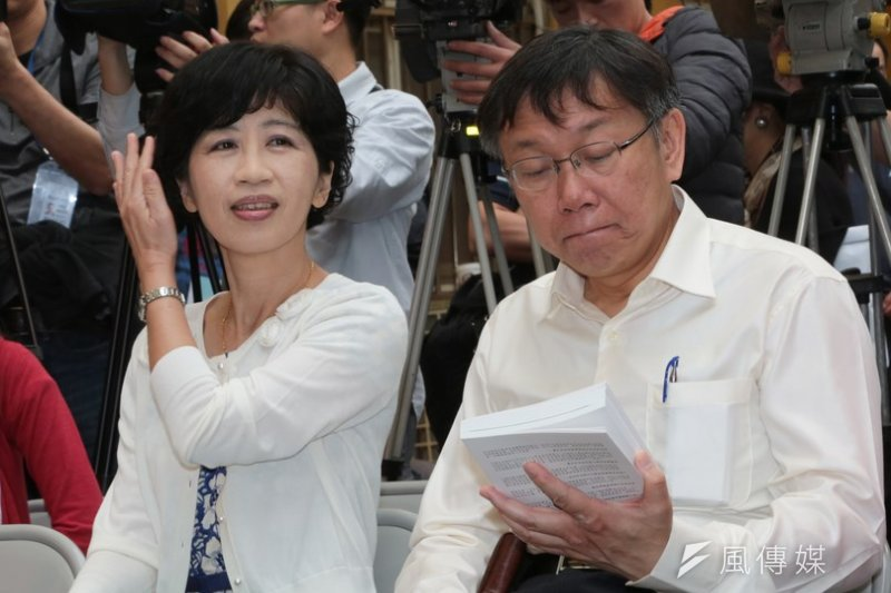 台北市長柯文哲妻子陳佩琪臉書反駁國民黨的「四狠招」。(資料照/余志偉攝)
