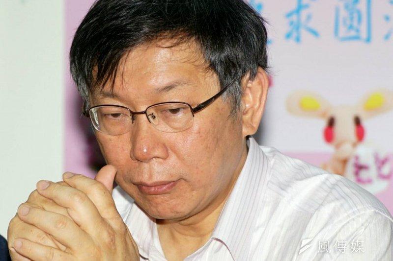 台北市長柯文哲上午出席乳癌防治基金會活動。(蘇仲泓攝)