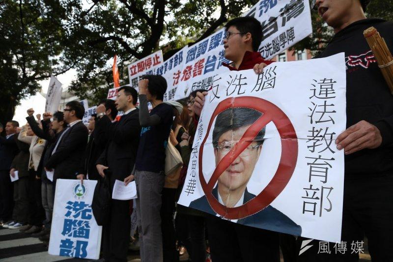 反洗腦學生陣線與台聯青年軍至教育部抗議課綱微調(楊子磊攝)