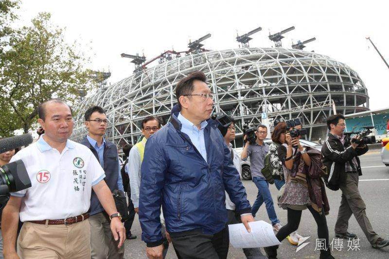 大巨蛋到底是否暴利?台北市長柯文哲在追打該案時也舉辦座談會,檢討BOT制度。(資料照/吳逸驊攝)