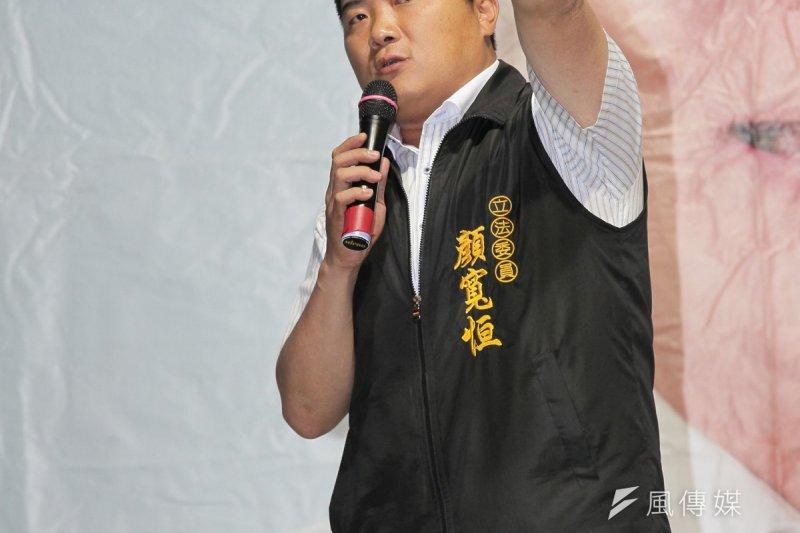 國民黨立委輔選策略委員會28日開會,台中市第2選區確定徵召現任立委顏寬恒。(資料照片,蕭德洪攝)