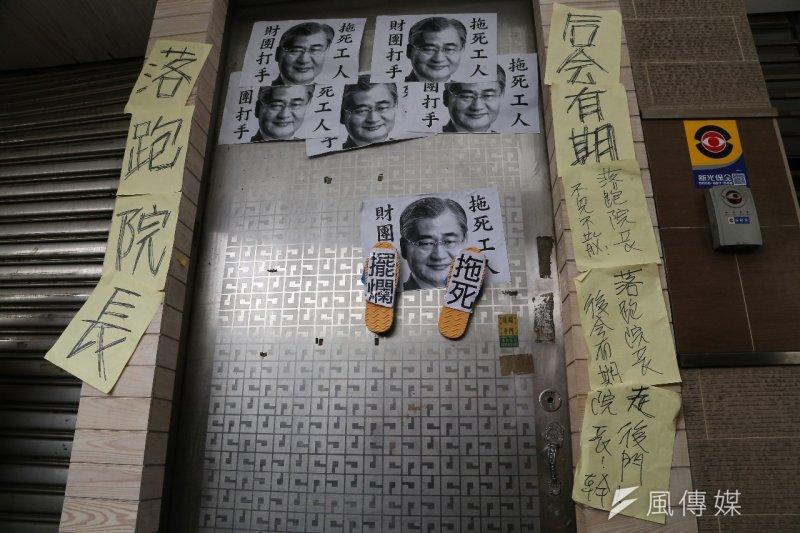 國道收費員1日再赴毛揆家抗議。(楊子磊攝)