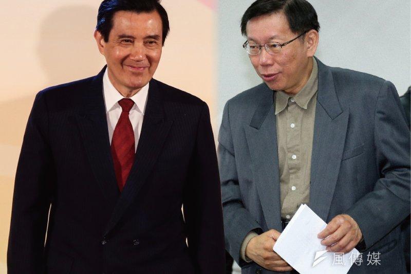 總統馬英九(左)針對台北市長柯文哲不斷放話大巨蛋案問題,黨政平台大老提出四招讓馬反擊。(資料照,林韶安、吳逸驊攝)