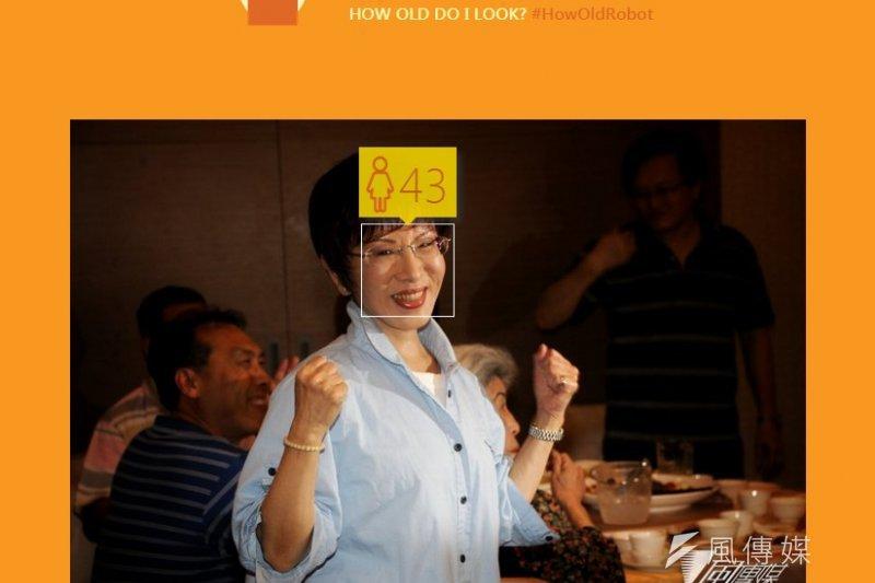 立法院副院長洪秀柱果然是「小辣椒」,視覺年齡43歲,年輕得萬夫莫敵。