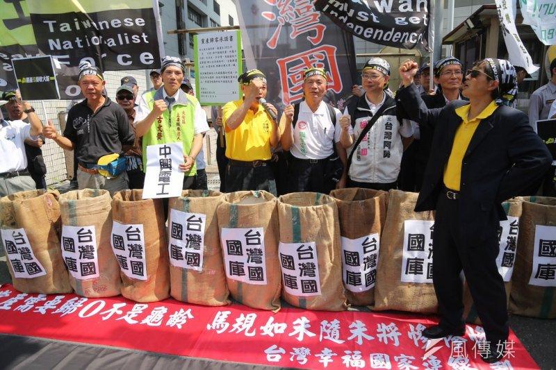 民間團體在國民黨大樓前抗議,要求追討國民黨黨產。(資料照/楊子磊攝)