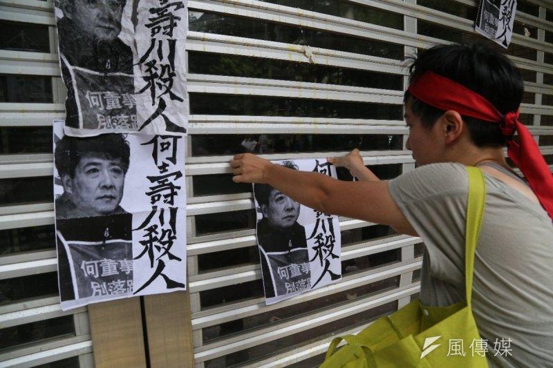 韓國京畿道勞資關係委員會認定Hydis關廠程序合法,駁回工會所提訴願。(資料照,楊子磊攝)