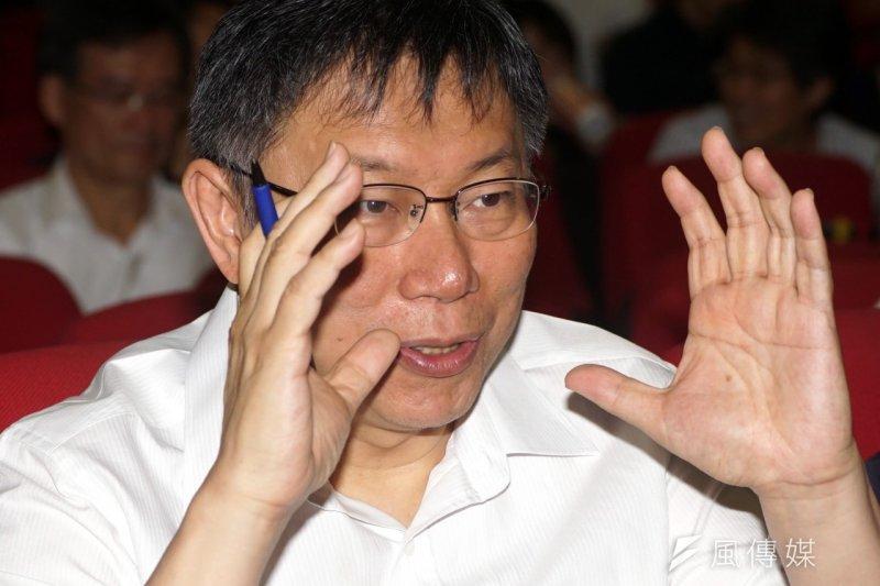 台北市長柯文哲17日上午出席BOT制度研討會(蘇仲泓攝)
