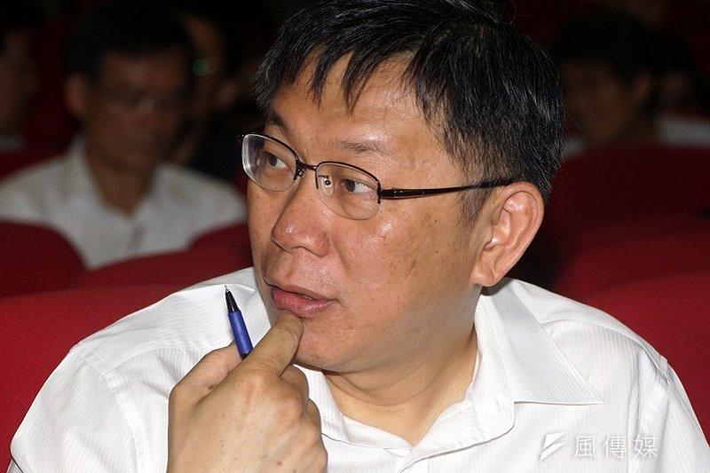 台北市長柯文哲出席BOT制度研討會。(蘇仲泓攝)