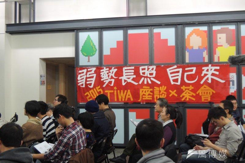 台灣很快邁入高齡社會,長照如何作成為總統參選人政見重點,但難脫福利買票之嫌。(資料照片,葉瑜娟攝)