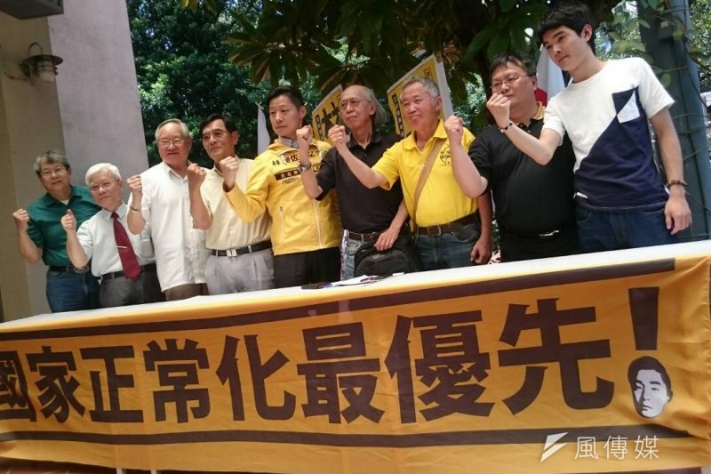 陳師孟(左一)等獨派大老,28日出面力挺準備在中正萬華區選立委的時代力量參選人林昶佐(左五)。(林瑋豐攝)