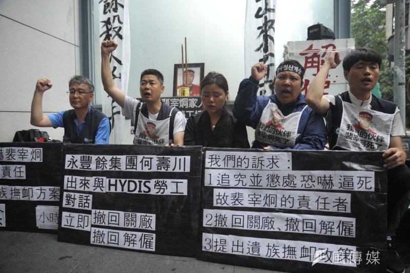 Hydis工人及抗爭者6月4日重回永豐餘集團總裁何壽川宅邸展開抗議。
