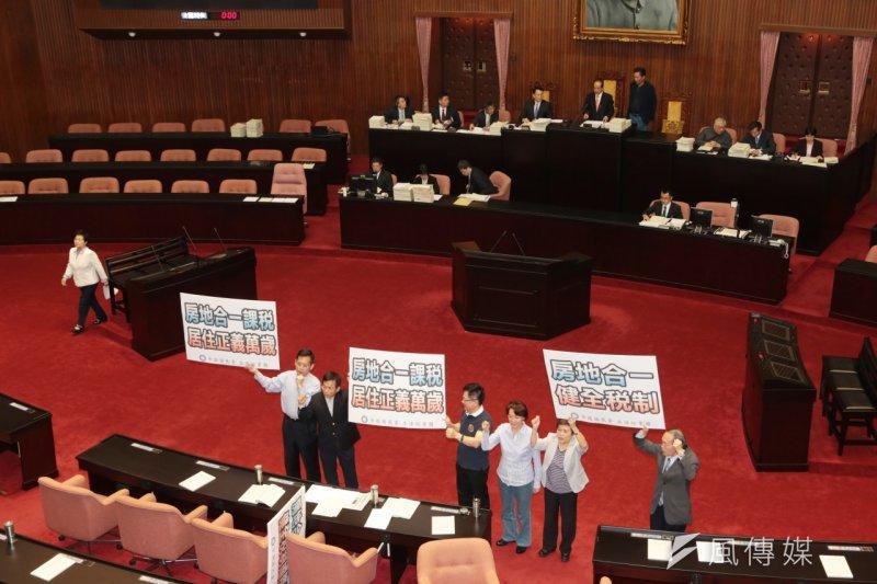 2015/6/5會是台灣稅制改革歷史的重要一天,房地合一稅制在立法院通過。(余志偉攝)