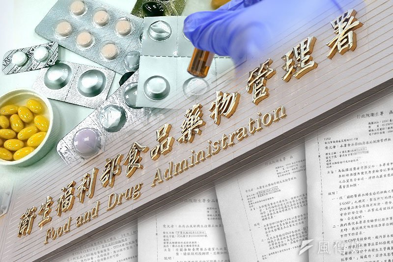 近期爆發藥品安全風暴,竟意外發現有多款藥品違法自行變更成分,並直接予以合法化。(圖中藥品非相關事件藥品。余志偉、吳逸驊、蔡慧貞攝/影像合成:風傳媒)