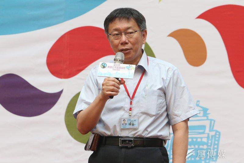 台北市長柯文哲11日出席「公平臺北,世界城市』公平貿易城市起跑記者會。(吳逸驊攝)