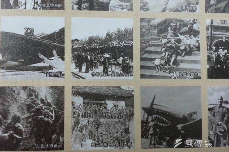 陸軍官校特刊引用真偽不明史實,八百壯士去跳黃河(圖左下),筧橋空戰也引用蘇聯援華的I-16戰機(圖左上)。(朱明翻攝)