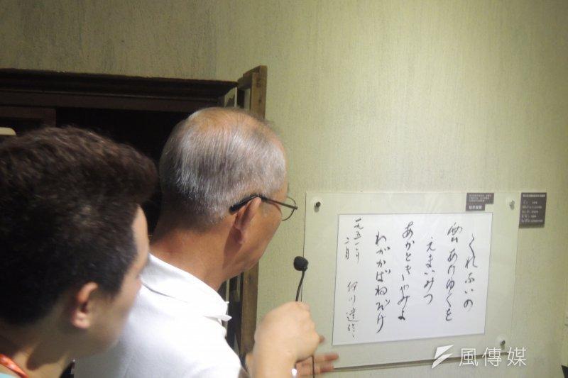 白色恐怖受難者家屬何穎紅講解父親在獄中就義前寫下的〈絕命詩〉。(葉瑜娟攝)