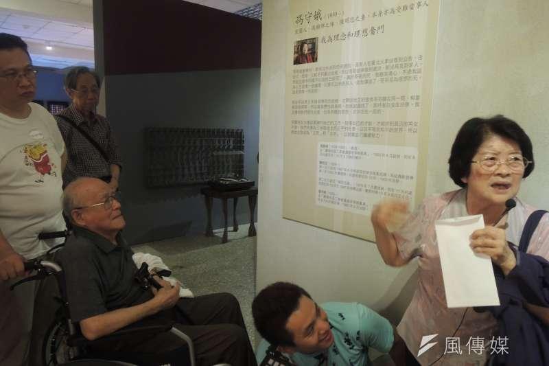 20150618-《獄外之囚:白色恐怖受難者女性家屬口述紀錄成果展》馮守娥女士跟陳明忠先生-葉瑜娟攝