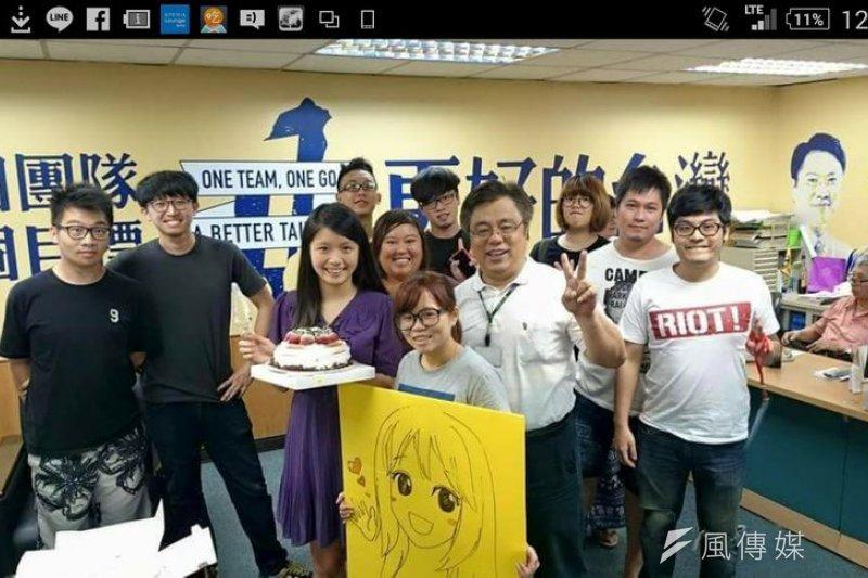 民進黨中央社運部18日舉辦一場生日派對(郭文彬臉書截圖,作者提供)