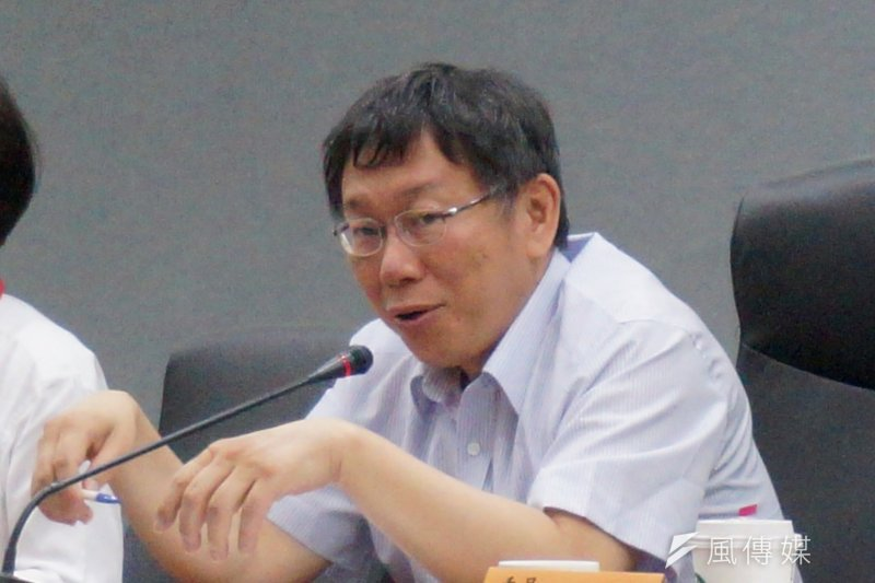 台北市長柯文哲1日下午參加「智慧城市委員會」第一次大會,認為「智慧醫院」要從「流程改造」做起。(王彥喬攝)