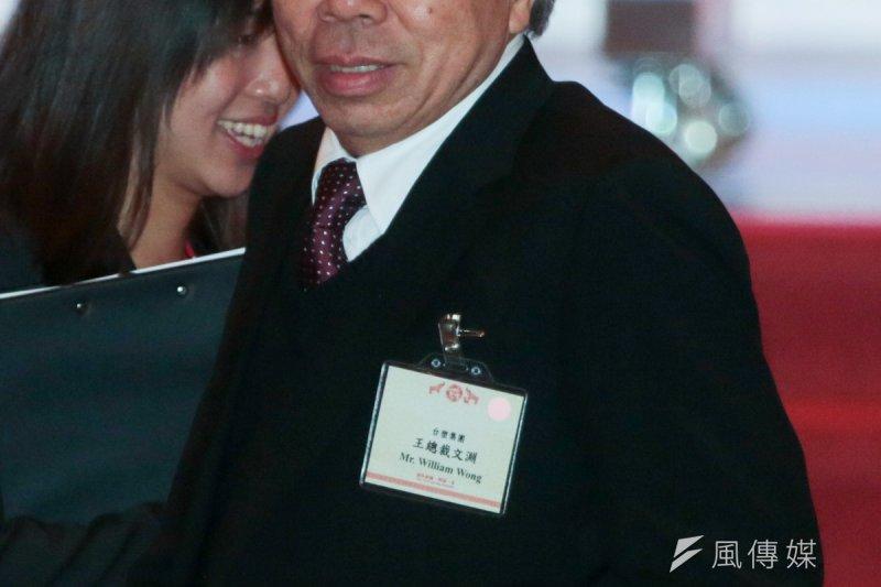 月花不到2萬元的台塑總裁王文淵說,接棒太累了,要自己女兒當快樂的大股東就好了。(資料照,余志偉攝)