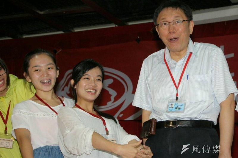 台北市長柯文哲9日下午出席大學生公民咖啡館活動。(葉信菉攝)