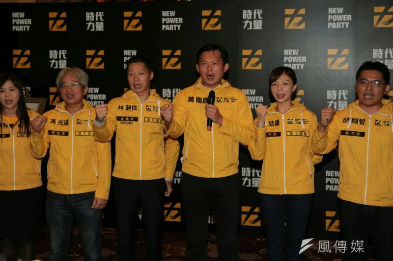 時代力量18日於台北市大直典華旗艦館舉行「時代力量2015募款大會」(余志偉攝)