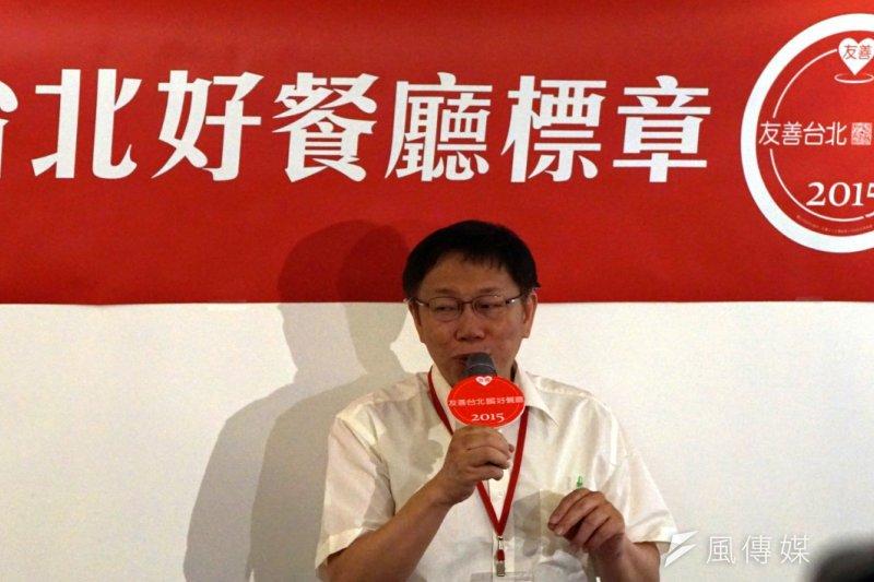 自2016年4月起,台北市政府禁止使用一次性餐具。(蘇仲泓攝)