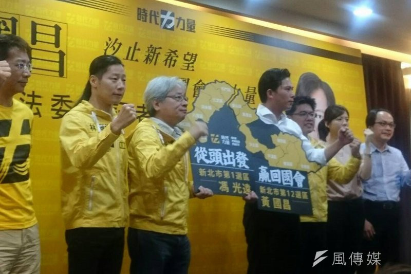 時代力量大將黃國昌宣布參選。(林瑋豐攝)