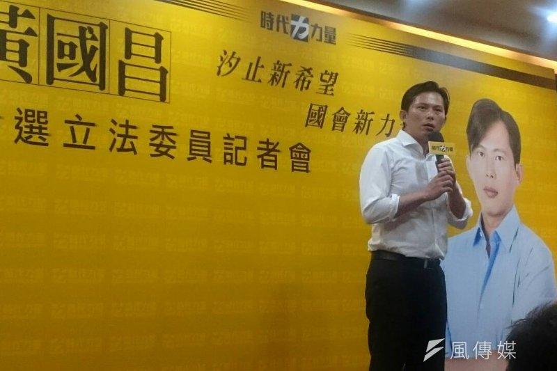 時代力量黃國昌宣布參選。(林瑋豐攝)